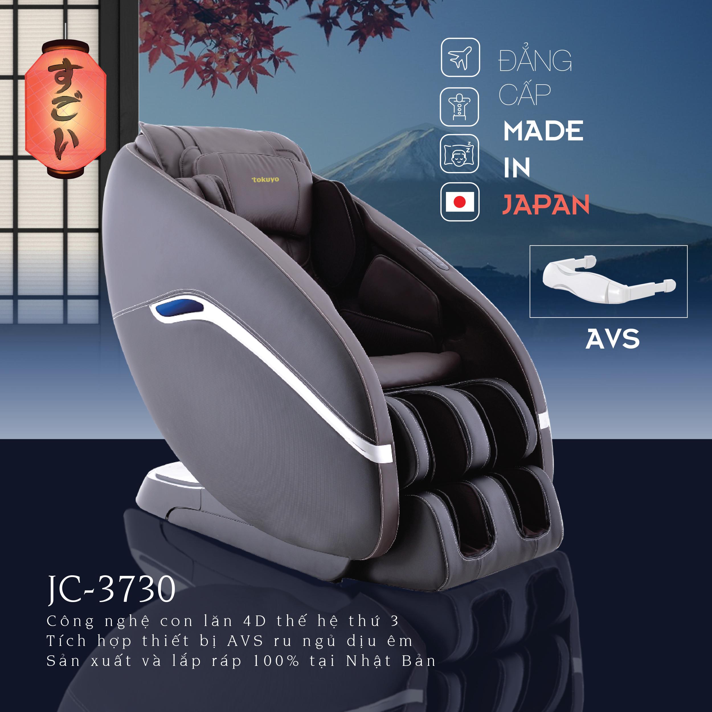 Ghế Massage Nhật Bản JC-3730+AVS Made In Japan (Ru Ngủ Dịu Êm)