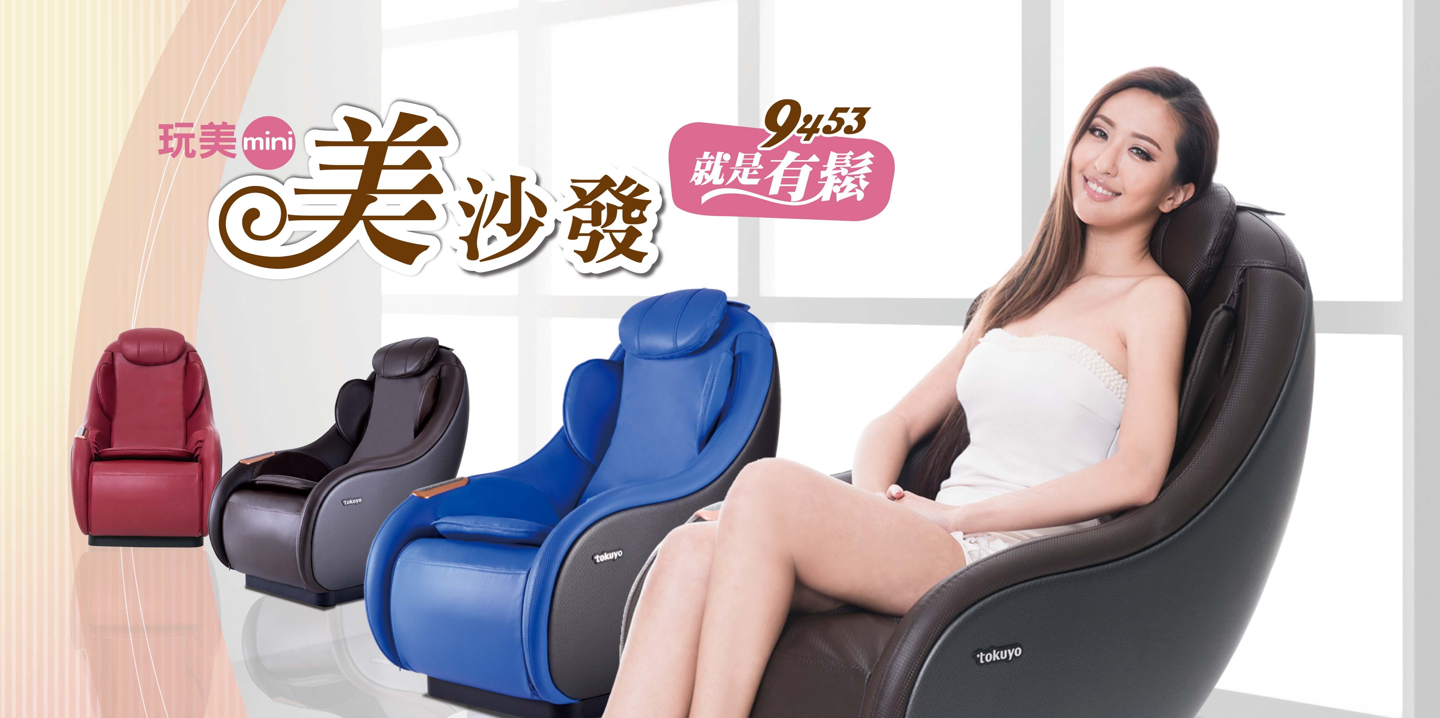 Những đối tượng nào có thể sử dụng ghế massage