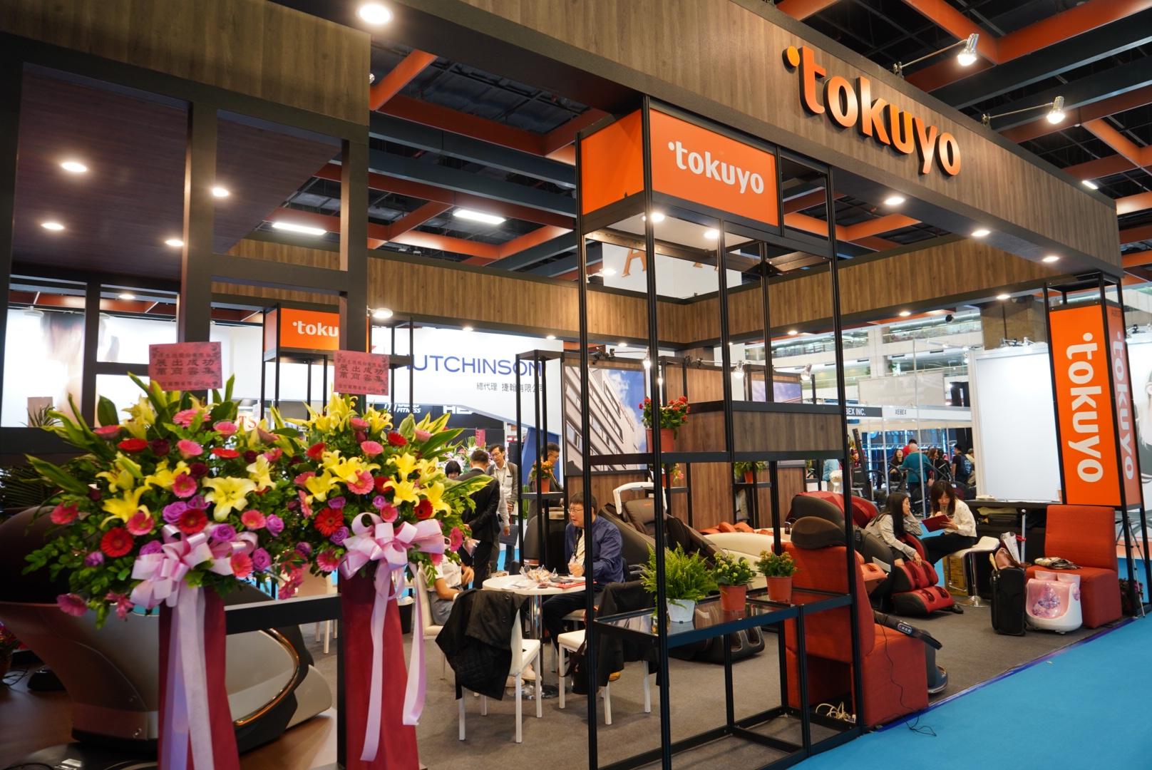 Tokuyo tại triển lãm hàng Thể thao – Chăm sóc sức khỏe quốc Tế  TaiSPO 2019