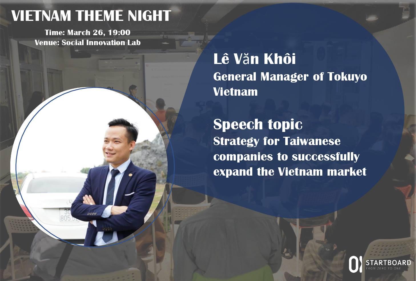 CEO Ghế massage Tokuyo Việt Nam Chia sẻ Kinh nghiệm Khởi nghiệp thành công