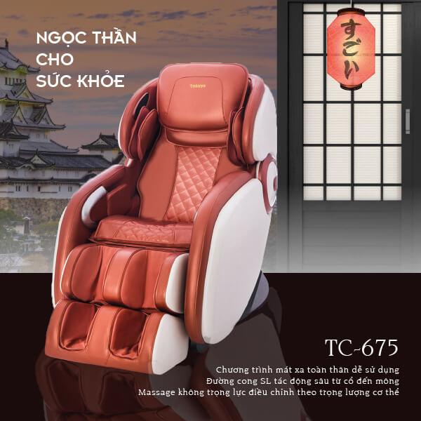 Ghế Massage Nhật Tokuyo TC-675