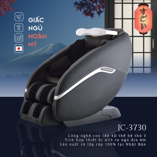 Ghế Massage Nhật Bản JC-3730+AVS Made In Japan