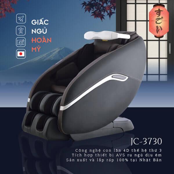 Ghế Massage Nhật Bản JC-3730+AVS Made In Japan