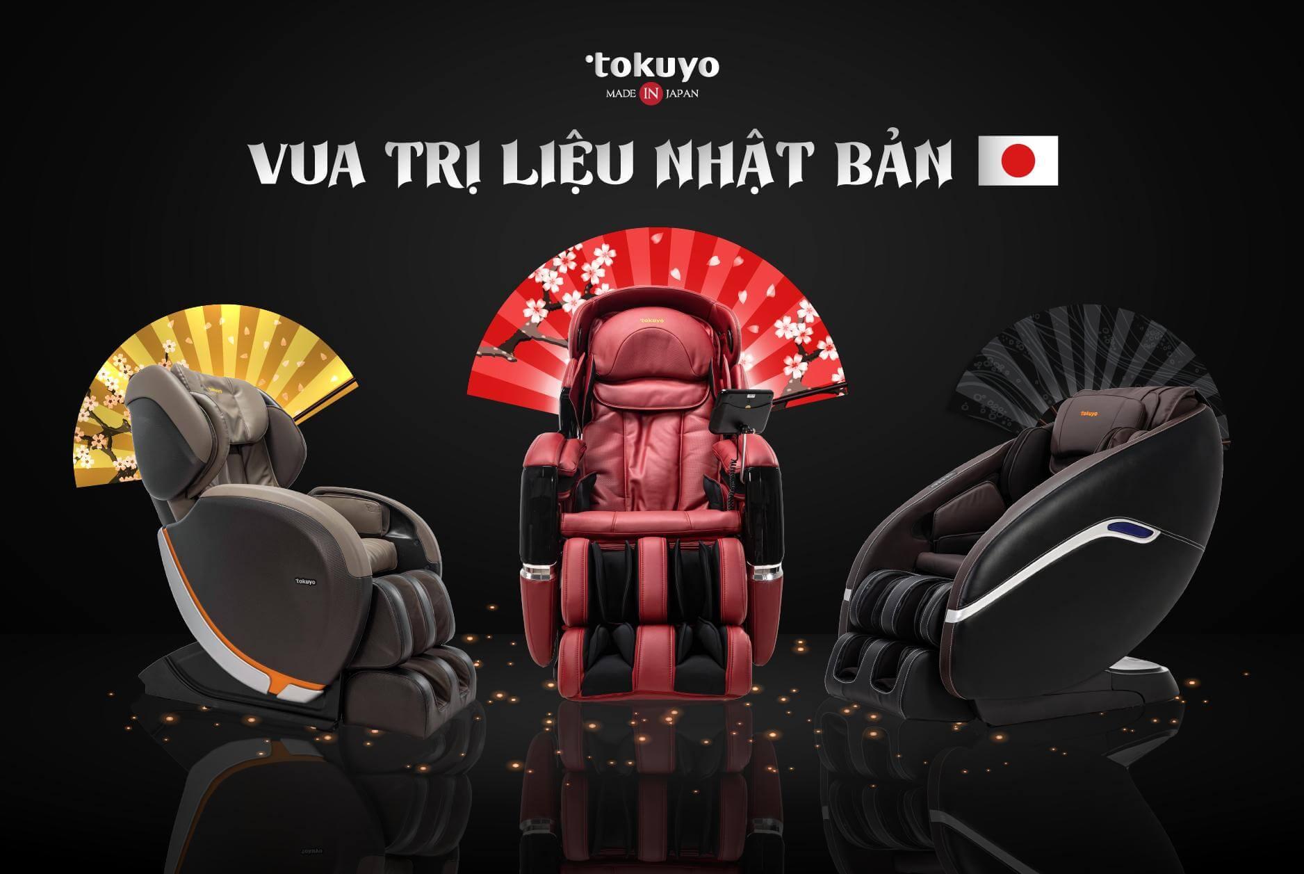 Nên mua ghế massage toàn thân loại nào tốt nhất hiện nay?